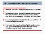 united nations children s fund