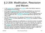 2 209 modification rescission and waiver