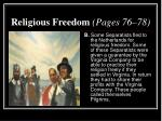 religious freedom pages 76 781