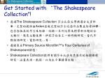 get started with the shakespeare collection