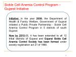 sickle cell anemia control program gujarat initiative