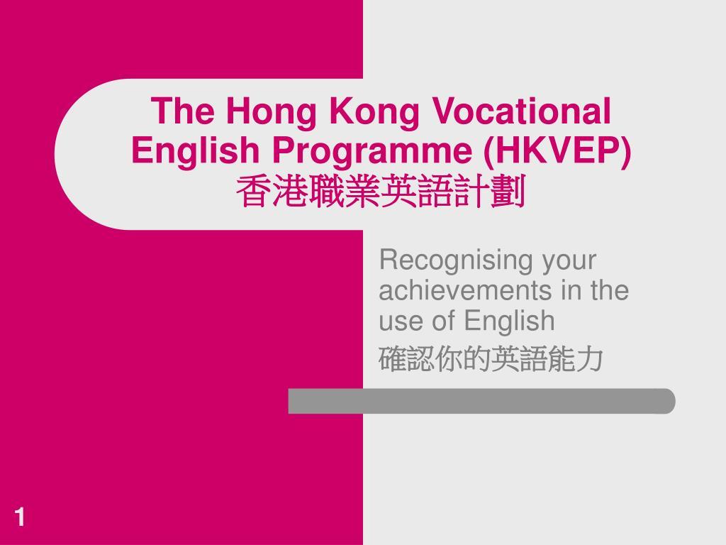 the hong kong vocational english programme hkvep l.