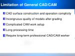 limitation of general cad cam