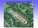 sowjetisches ehrenmal in treptow14