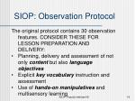 siop observation protocol
