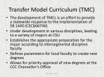 transfer model curriculum tmc