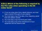 g2d12 which of the following is required by the fcc rules when operating in the 60 meter band