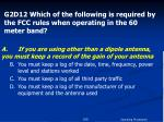g2d12 which of the following is required by the fcc rules when operating in the 60 meter band1