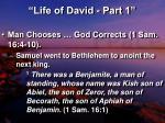 life of david part 110