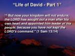 life of david part 13