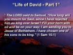 life of david part 14