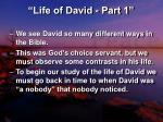 life of david part 15