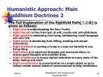 humanistic approach main buddhism doctrines 2