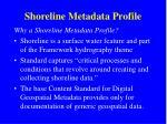 shoreline metadata profile1