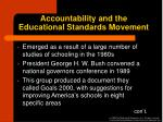 accountability and the educational standards movement