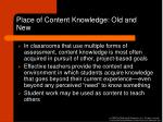 place of content knowledge old and new
