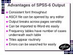 advantages of spss 6 output