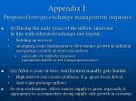 appendix i proposed foreign exchange management sequence