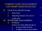 current asset management and short term financing15
