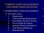 current asset management and short term financing2