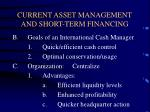 current asset management and short term financing3