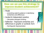 how can we use this strategy to improve student achievement