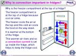 why is convection important in fridges