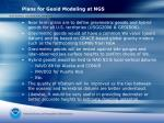 plans for geoid modeling at ngs