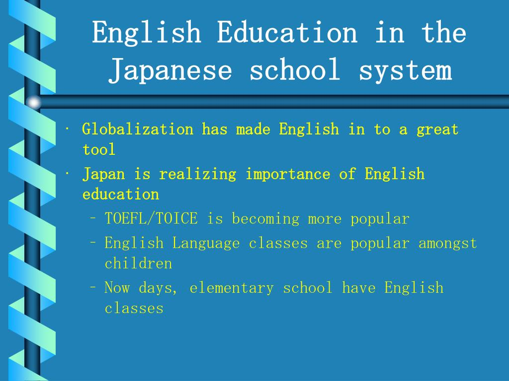 english education in the japanese school system l.