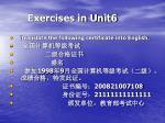 exercises in unit6