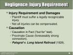 negligence injury requirement