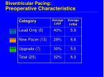 biventricular pacing preoperative characteristics