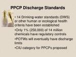 ppcp discharge standards