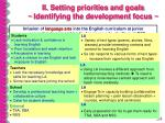 ii setting priorities and goals identifying the development focus