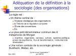 ad quation de la d finition la sociologie des organisations
