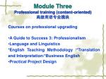 module three professional training content oriented