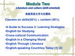 module two literature and culture skill oriented