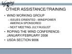 other assistance training