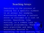 searching arrays