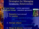 strategies for managing symbiotic relationships
