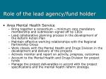 role of the lead agency fund holder