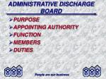 administrative discharge board