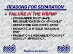 reasons for separation25