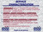 service characterization5