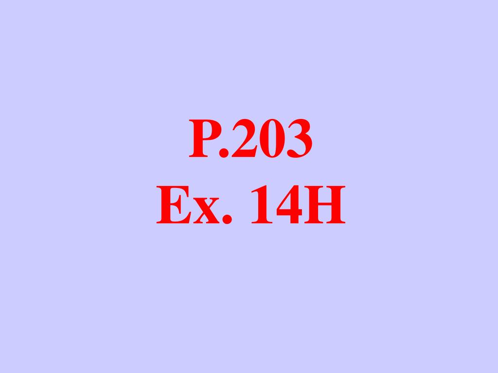 P.203