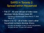 sars in toronto 2 spread within household
