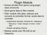 plugin module