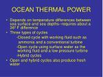 ocean thermal power