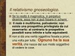 il relativismo gnoseologico