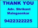 thank you adv shrikant malegaonkar 9422322225